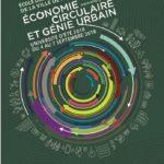 Université d'été de l'École des Ingénieurs de la Ville de Paris du 4 au 7 septembre 2018