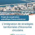 Lancement d'un programme de recherche international sur la mise en œuvre de l'économie circulaire dans les territoires Marseille – Camargue – Shanghaï
