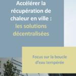 Publication Etude «Accélérer la récupération de chaleur en ville : les solutions décentralisées – Focus sur la boucle d'eau tempérée»